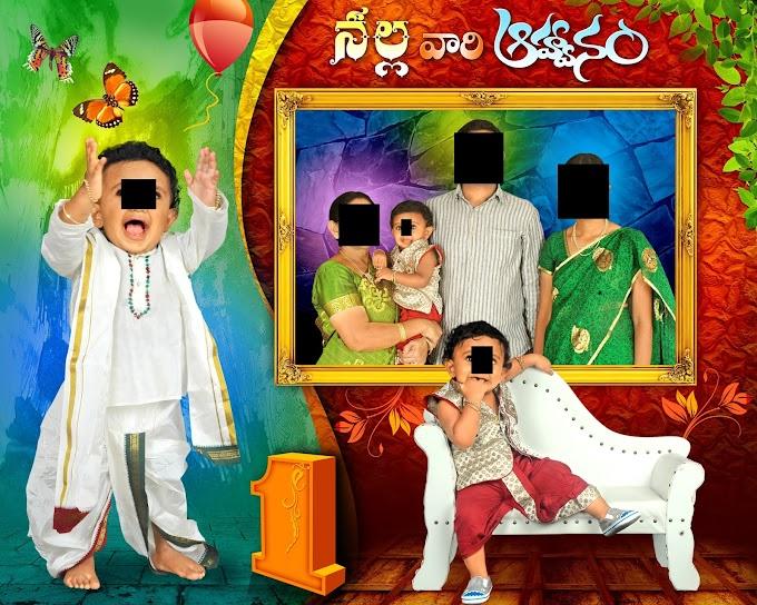 Telugu Baby Boy Birthday Flex Banner PSD File Download - PSD Cart
