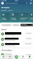 скрины банка в МММ-2021