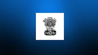 Assam Secretariat Exam 2021