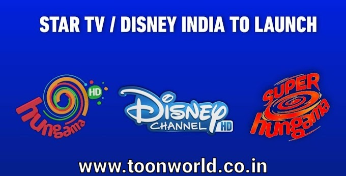 Disney India To Launch Hungama TV HD, Disney Channel HD and Super Hungama In December 2021