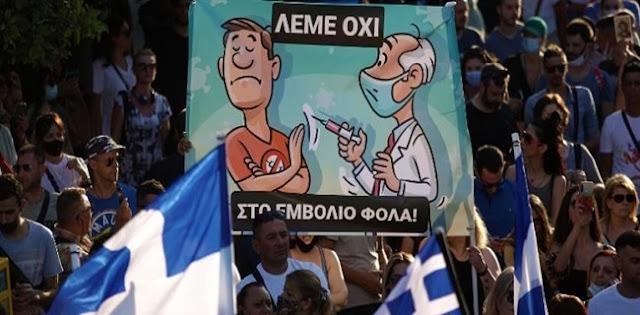 Έρχονται νέα διχαστικά μέτρα: Lockdown μόνο για εμβολιασμένους! - Η κυβέρνηση κήρυξε πόλεμο στο 30% των Ελλήνων!
