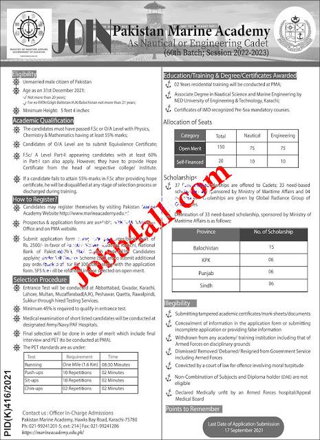Nautical Job in Pak Marine Academy