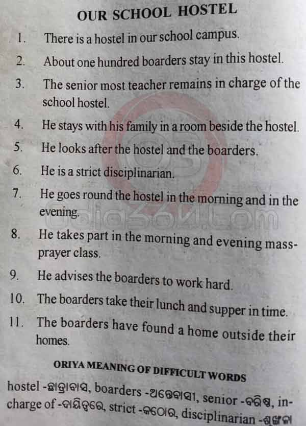 Our School Hostel - 10 Lines Essay in English Language for Juniors