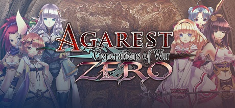 agarest-generations-of-war-zero-pc-cover