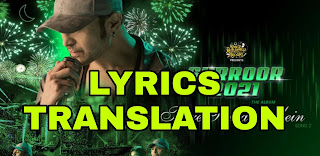 Terre Pyaar Mein Lyrics in English | With Translation | – Himesh Reshammiya