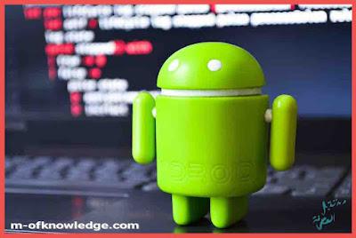 غوغل Google تحظر تطبيقات على أجهزة الأندرويد لإحتوائها على برامج GriftHorsd الخبيثة .. تعرف عليها !