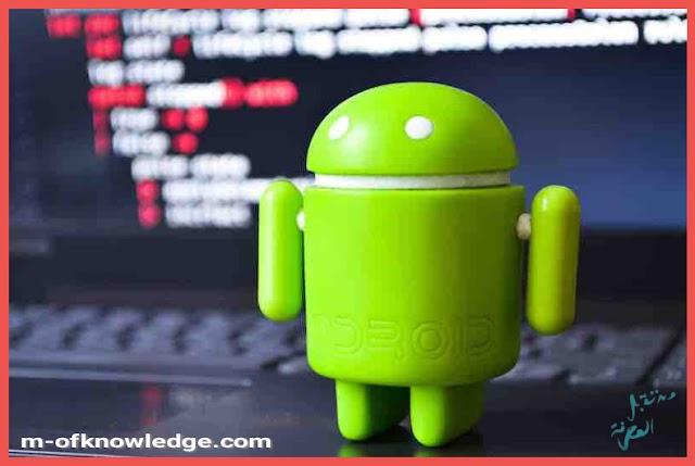 غوغل Google تحظر تطبيقات على أجهزة الأندرويد لإحتوائها على برامج خبيثة .. تعرف عليها !