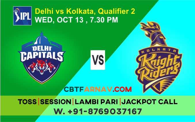 IPL 2021 Delhi vs Kolkatta IPL T20 Qualifier 2 Match Prediction 100% Sure
