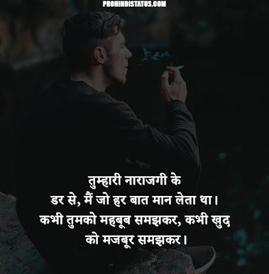 Shayari For Broken Heart In Hindi