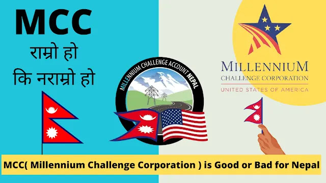MCC( Millennium Challenge Corporation ) is Good or Bad for Nepal