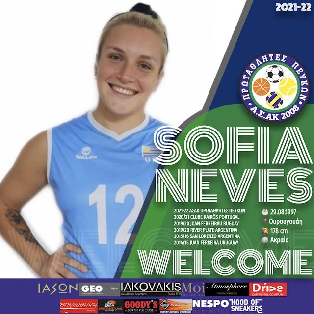 Welcome SOFIA NEVES !