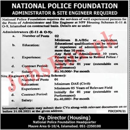 National Police Foundation Islamabad Jobs 2021 Latest Recruitment