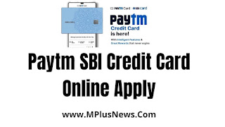 Paytm SBI Credit Card   Paytm SBI Credit Card Select 2021