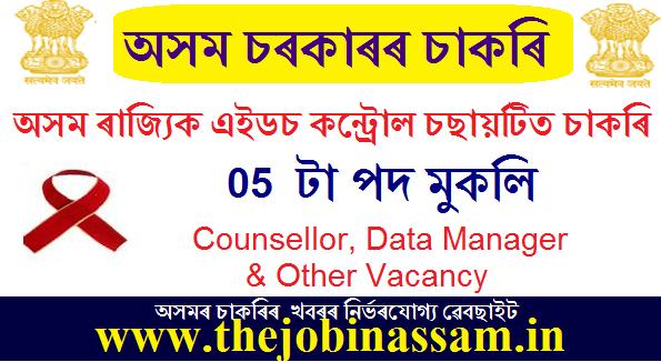 Assam State AIDS Control Society (ASACS) Job