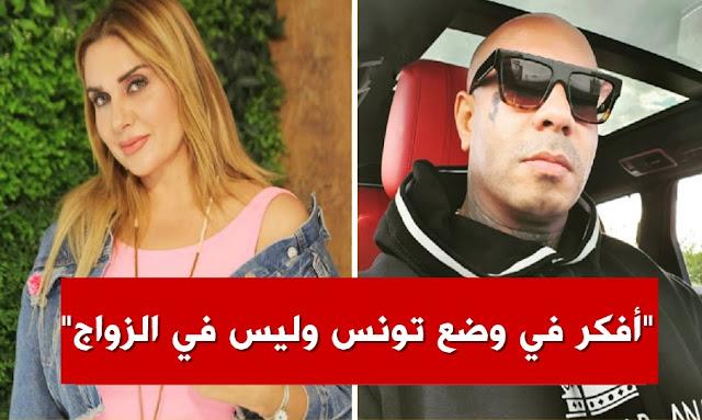 كادوريم ريم عبد الناظر  k2rhym rim abdennadher