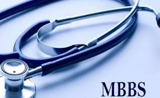 medical-college-permission-in-assam