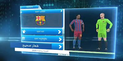 Kit Barcelona dream league soccer 2021