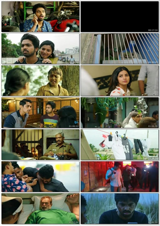Orey Baammardhi 2021 Telugu Full Movie 720p Download Filmyzilla
