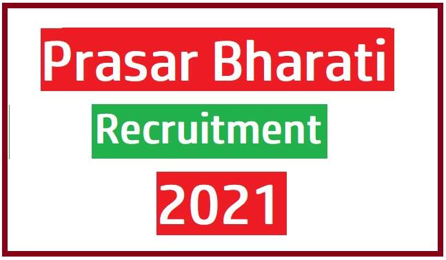 Prasar Bharati Recruitment 2021 Cost Trainee  ₹ 15000 Salary