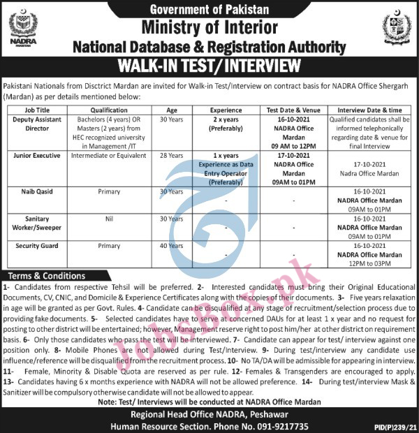NADRA Jobs 2021 – National Database and Registration Authority Jobs