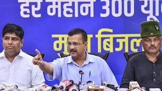 Uttarakhand elections 2022: Arvind Kejriwal announced for the post of CM