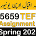 AIOU 5659 Language Skills Solved Assignment Spring 2021