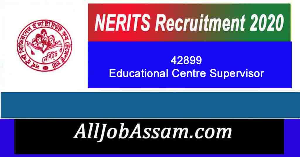 NERITS Recruitment 2021