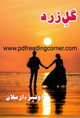 Gul e Zard By Uniza Arsalan - PDF Book