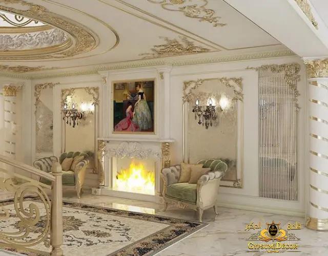 تصميم مجلس عربي 2022
