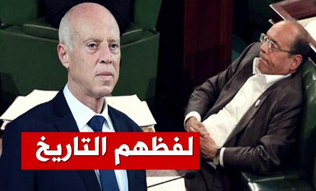 kais saied moncef marzouki منصف المرزوقي قيس سعيد