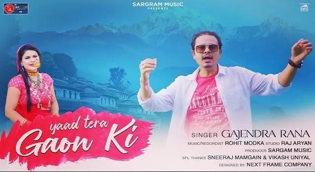 Yaad Tera Gaon Ki Song Mp3 Download - Gajendra Rana   Purshotam Jethuari & Kavita Bisht