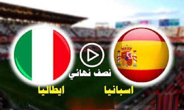 ملخص مباراة اسبانيا وايطاليا في نصف نهائي دوري الأمم الأوروبية