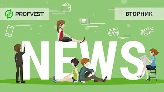 Новостной дайджест хайп-проектов за 26.10.21. Конкурс от Dogetrix!