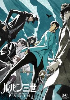الحلقة 1 من انمي Lupin III: Part 6 مترجم