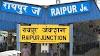 नेशनल : यहां के रेलवे स्टेशन में हुआ धमाका, सीआरपीएफ के 6 जवान घायल