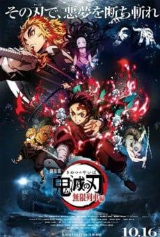 Demon Slayer Kimetsu no Yaiba the Movie Mugen Train (2020) ดาบพิฆาตอสูร เดอะมูฟวี่ ศึกรถไฟสู่นิรันดร์