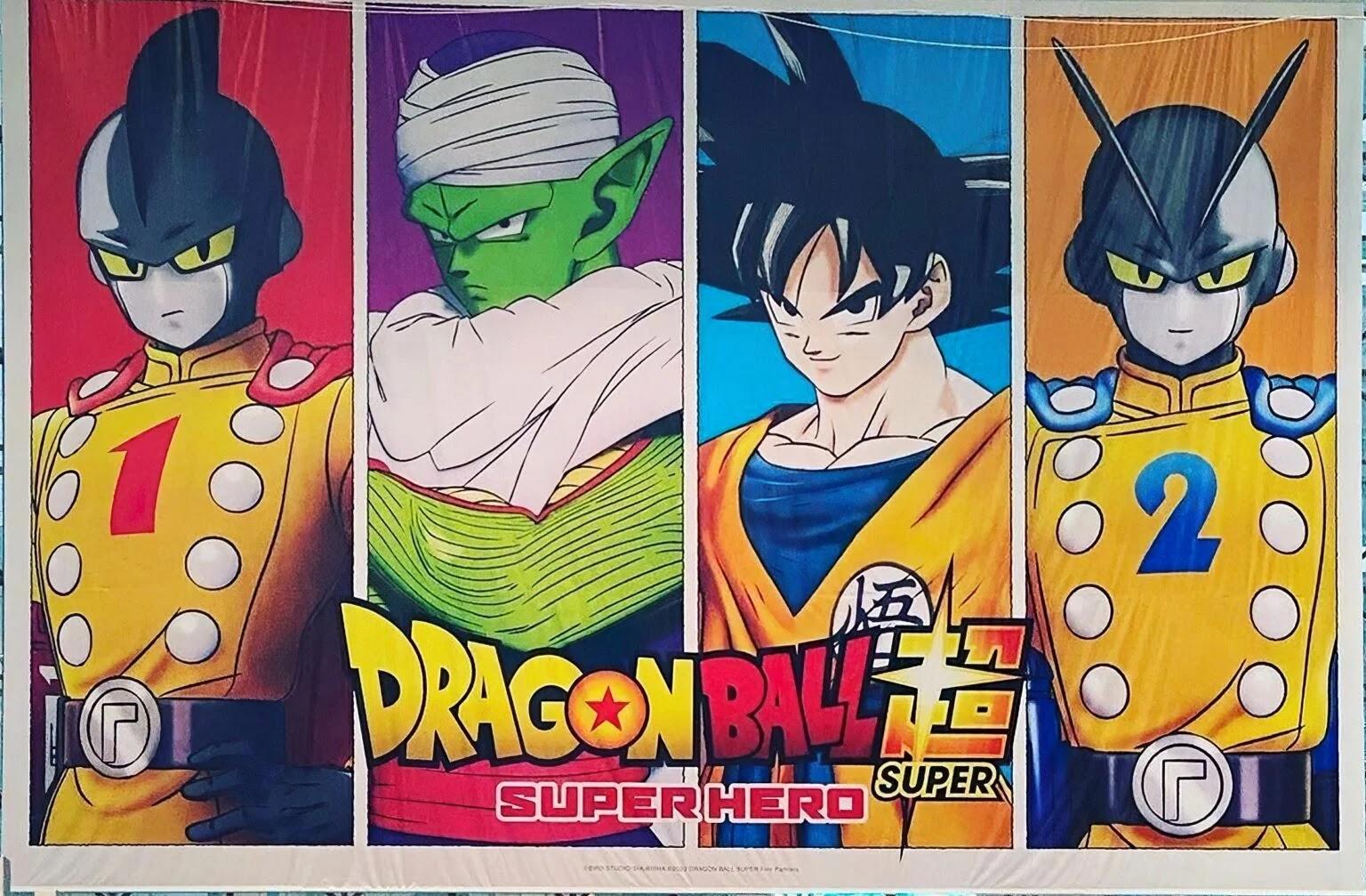 O Filme Dragon Ball Super: Super Hero divulgou um novo pôster promocional