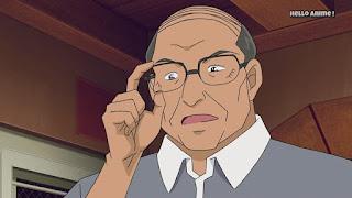 名探偵コナン アニメ 第1023話 汽笛の聞こえる古書店3   Detective Conan Episode 1023