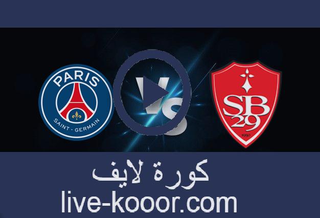 مشاهدة مباراة بريست وباريس سان جيرمان بث مباشر20-08-2021 الدوري الفرنسي
