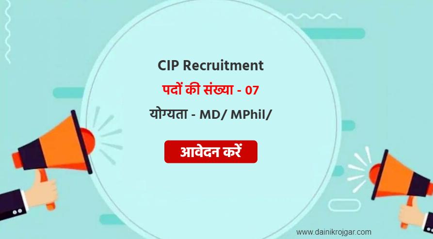 CIP Coordinator, Account & Other 07 Posts