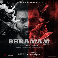 Bhramam (2021) Hindi Dubbed Full Movie Watch Online Movies
