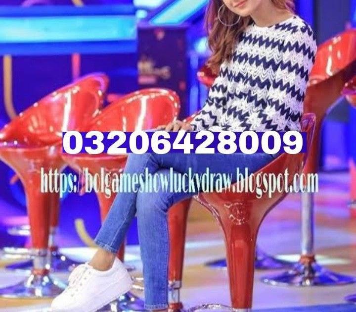 Bol show lucky draw winners 2021 list 03477754340