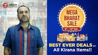 Mega Bharat Sale,India's largest B2B e-commerce,udaan,small retailers,kirana,FMCG,Companies news,buy online at amazon,buy online,Big Discounts,Jayabhumi, Captain Harvest,Health and Life Style,