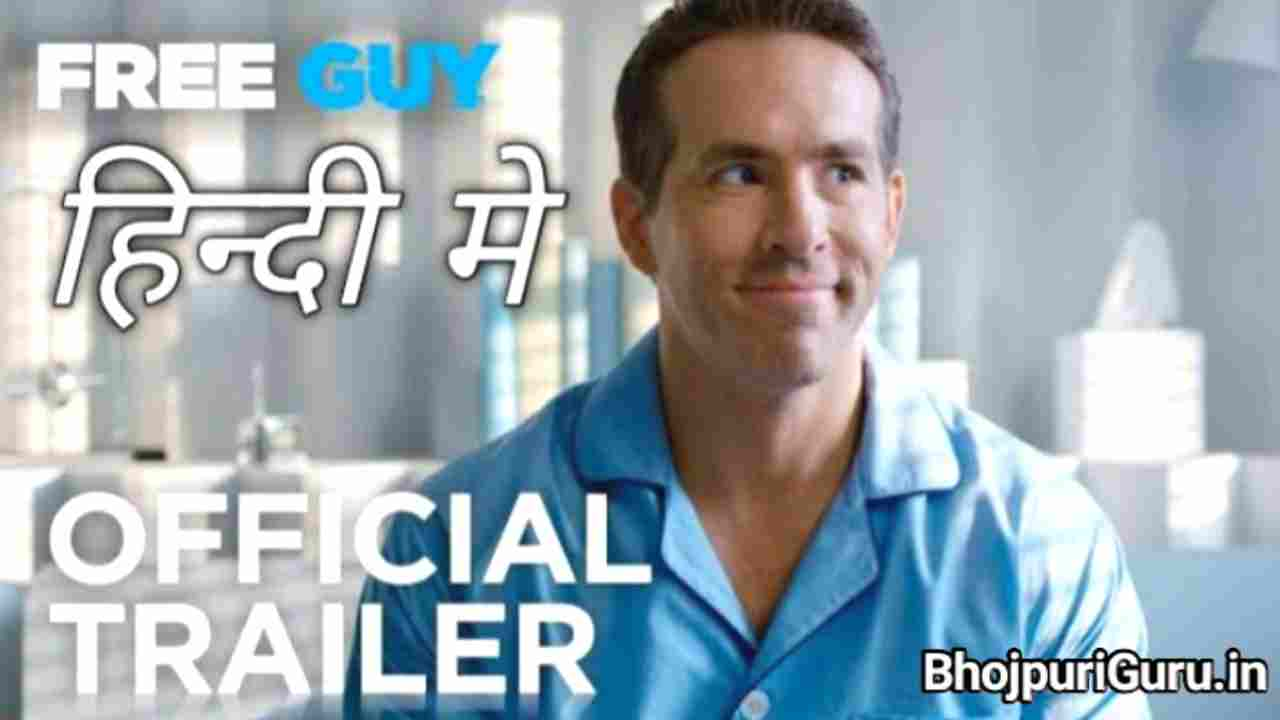 Free Guy Movie Release Date in India