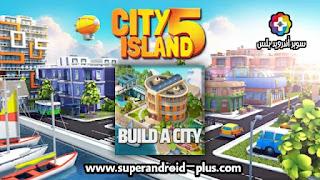 لعبة City Island 5 مهكرة احدث اصدار للاندرويد 2021 _ 2022