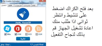 تحميل وتفعيل ويندوز Windows 11 عربى انجليزى فرنسى نسخ اصلية ISO من مايكروسوفت