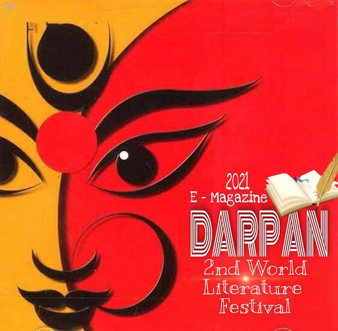 DARPAN || INDEX || 2nd World Literature Festival 2021
