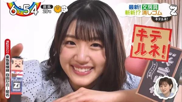 210316 ZIP! Kiterune! Hinatazaka46 Sasaki Mirei - Subtitle Indonesia