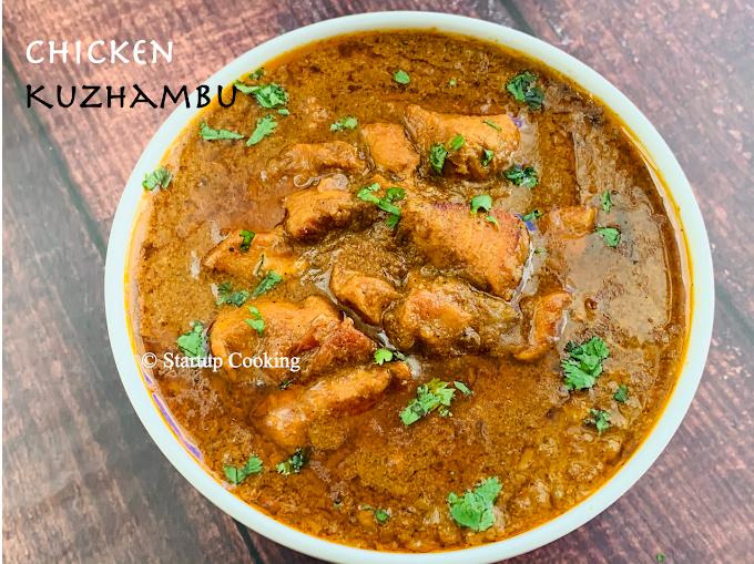 Muniyandi Vilas Style Chicken Kuzhambu   Nattu Kozhi Kuzhambu   Startup Cooking