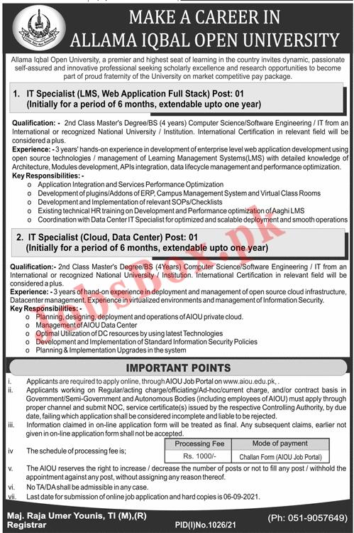 Allama Iqbal Open University AIOU Jobs 2021 – Apply Online www.aiou.edu.pk